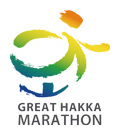 great-hakka-marathon-logo-1